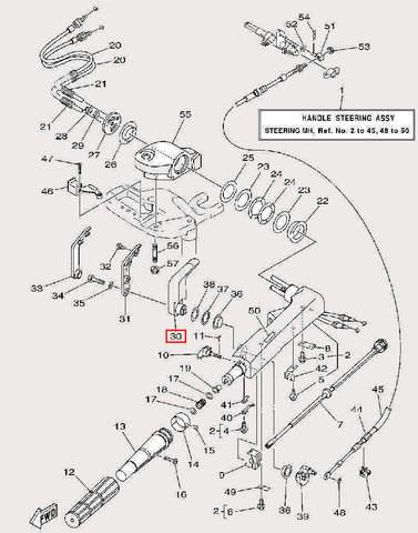 Ручка переключения передач для лодочного мотора F9,9 Sea-PRO (17-30)