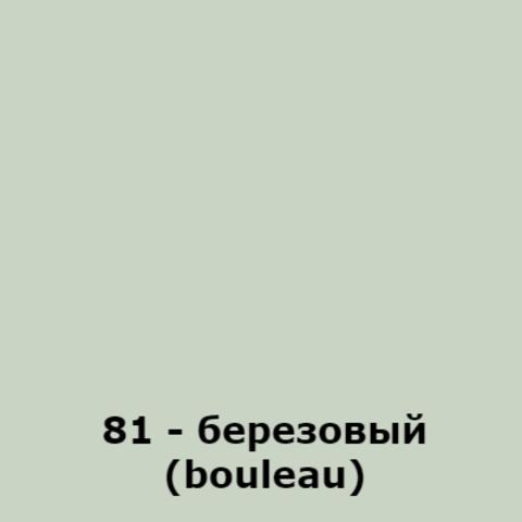 81 - серо-белый (birch)