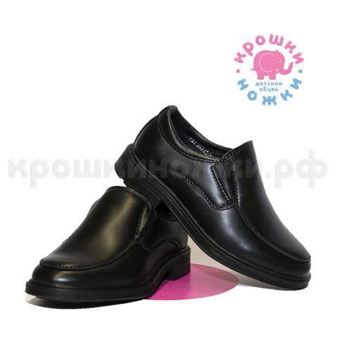 Туфли классические чёрные Сказка