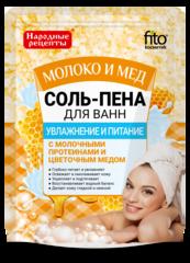 Соль-пена для ванн Увлажнение и питание Молоко и мед 200 г. ТМ Фитокосметик