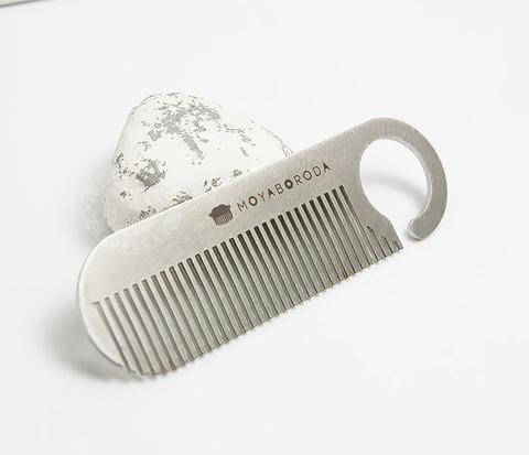 RAZ258 Стильная стальная расческа для бороды MOYABORODA