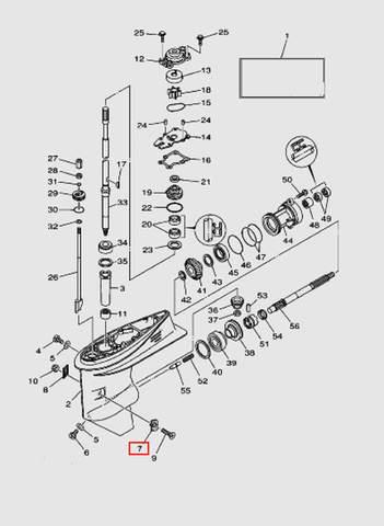 Решётка воздухозаборника левая для лодочного мотора T40 Sea-PRO (23-7)