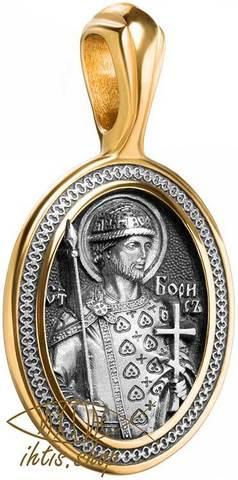 Нательный именной образок Святой благоверный князь Борис. Ангел Хранитель. Святой покровитель. Фабрика Елизавета. Артикул 8574. Фотография