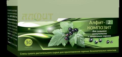 Фитосбор АЛФИТ-2 КОМПОЗИТ Для сильного иммунитета, с лакричным корнем, 30ф/п*2г