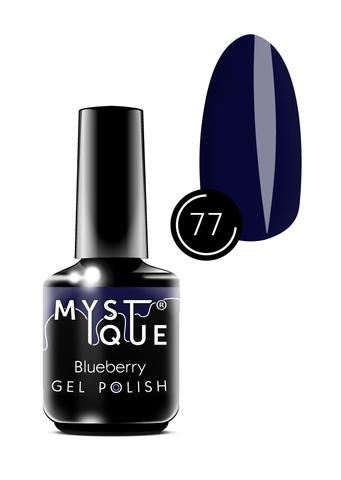 Mystique Гель-лак #77 «Blueberry» 15 мл