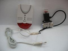 Сигнализатор загазованности Кенарь GD100-C  (угарный газ) СO