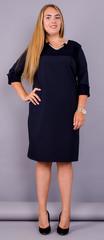 Эвелин. Изысканное платье больших размеров. Синий.