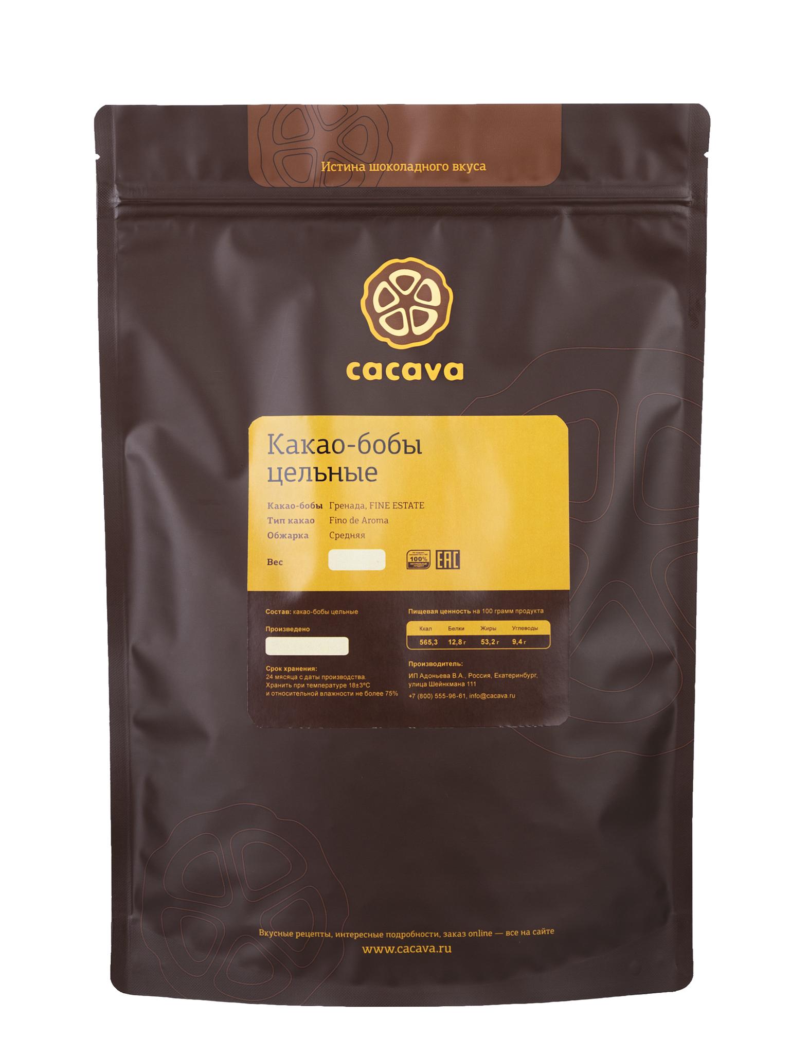Какао-бобы цельные (Гренада), упаковка 1 и 3 кг
