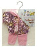 Костюм с курткой - Лиловый 1. Одежда для кукол, пупсов и мягких игрушек.