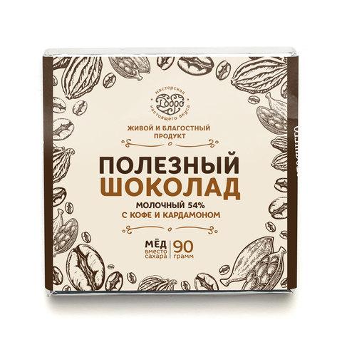Шоколад молочный, 54% какао, на меду, с кофе и кардамоном