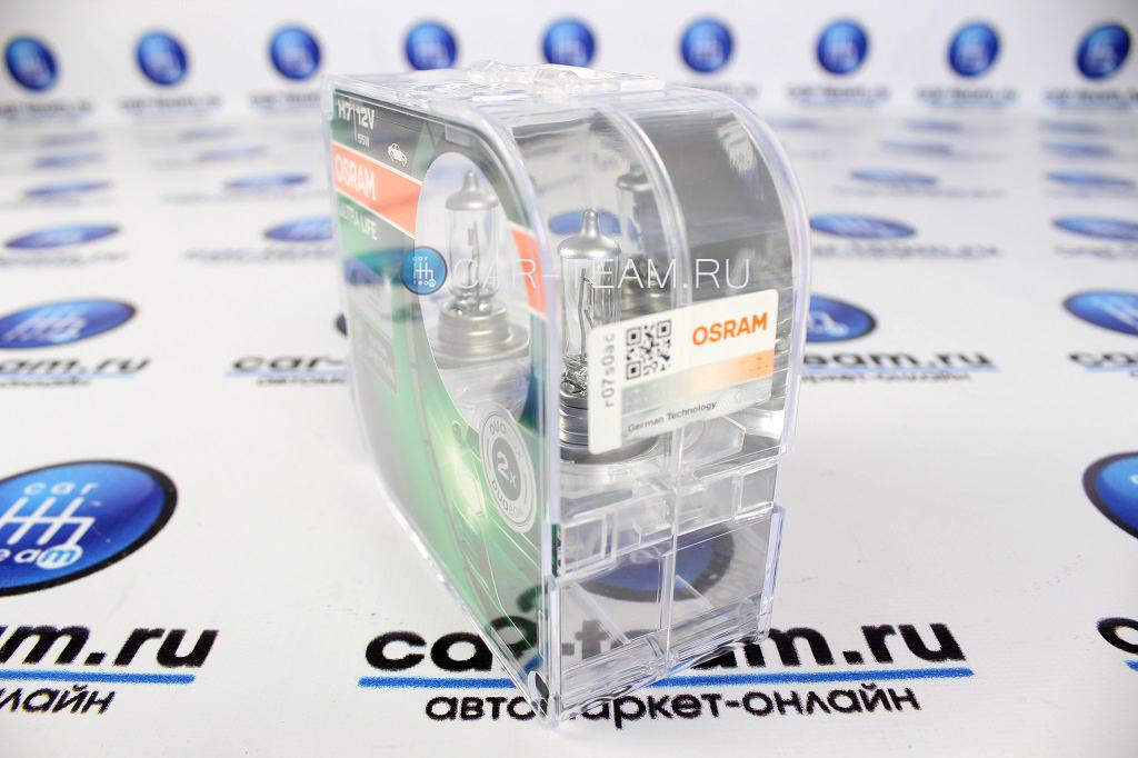 АВТОЛАМПЫ OSRAM H7 ULTRA LIFE / 64210ULT-HCB