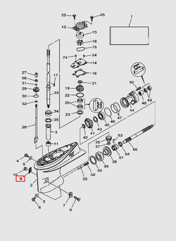 Решётка воздухозаборника правая для лодочного мотора T40 Sea-PRO (23-8)