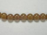Бусина из кварца клубничного, шар гладкий 6мм