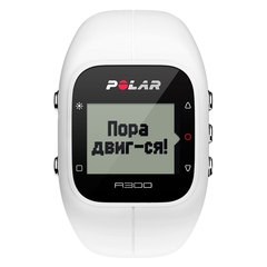 Пульсометр Polar А300 HR white