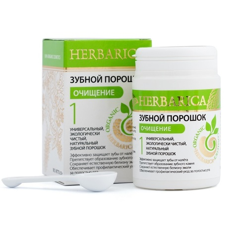 Зубной порошок №1 Очищающий Herbarica БиоБьюти, 50 гр