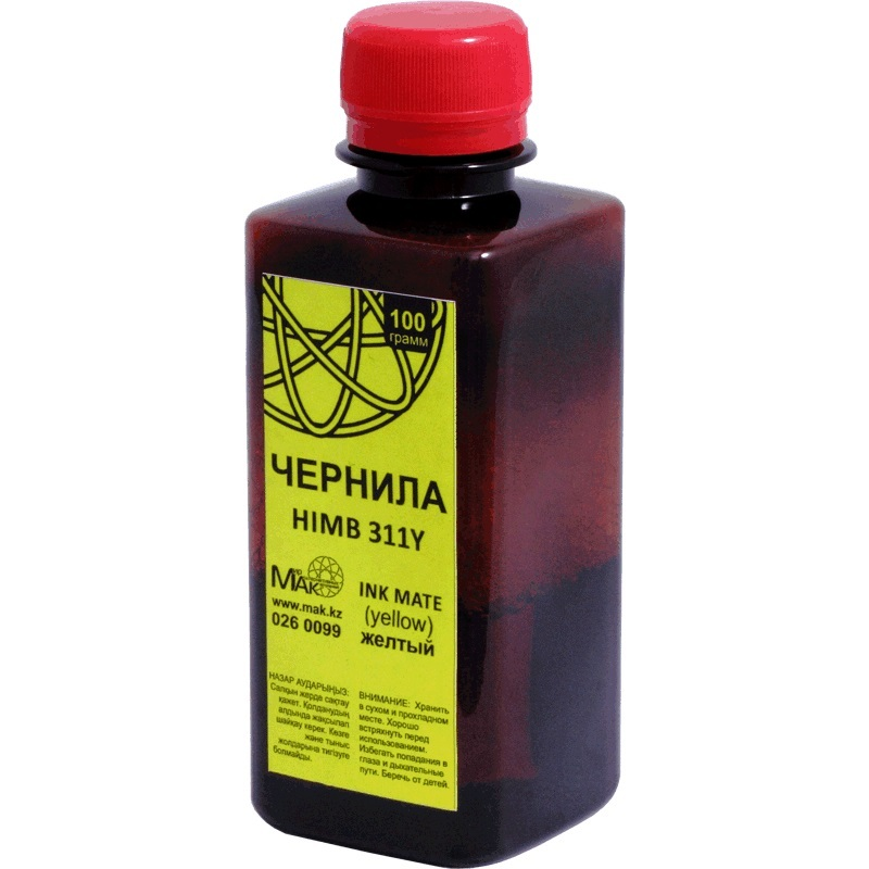 INK MATE HIMB-311Y, 100г, желтый (yellow)