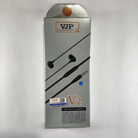 Гарнитура вакуумная VJP V2, soft touch, blue
