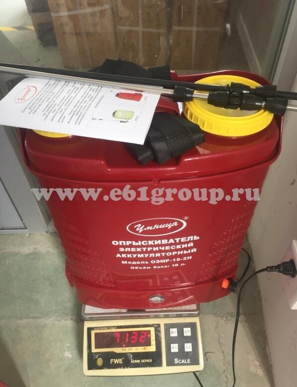 Опрыскиватель электрический ранцевый Комфорт (Умница) ОЭМР-16-2Н