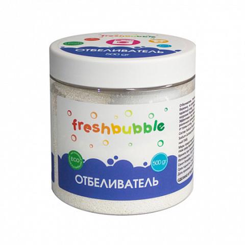 Levrana, Отбеливатель для белья freshbubble, 500гр