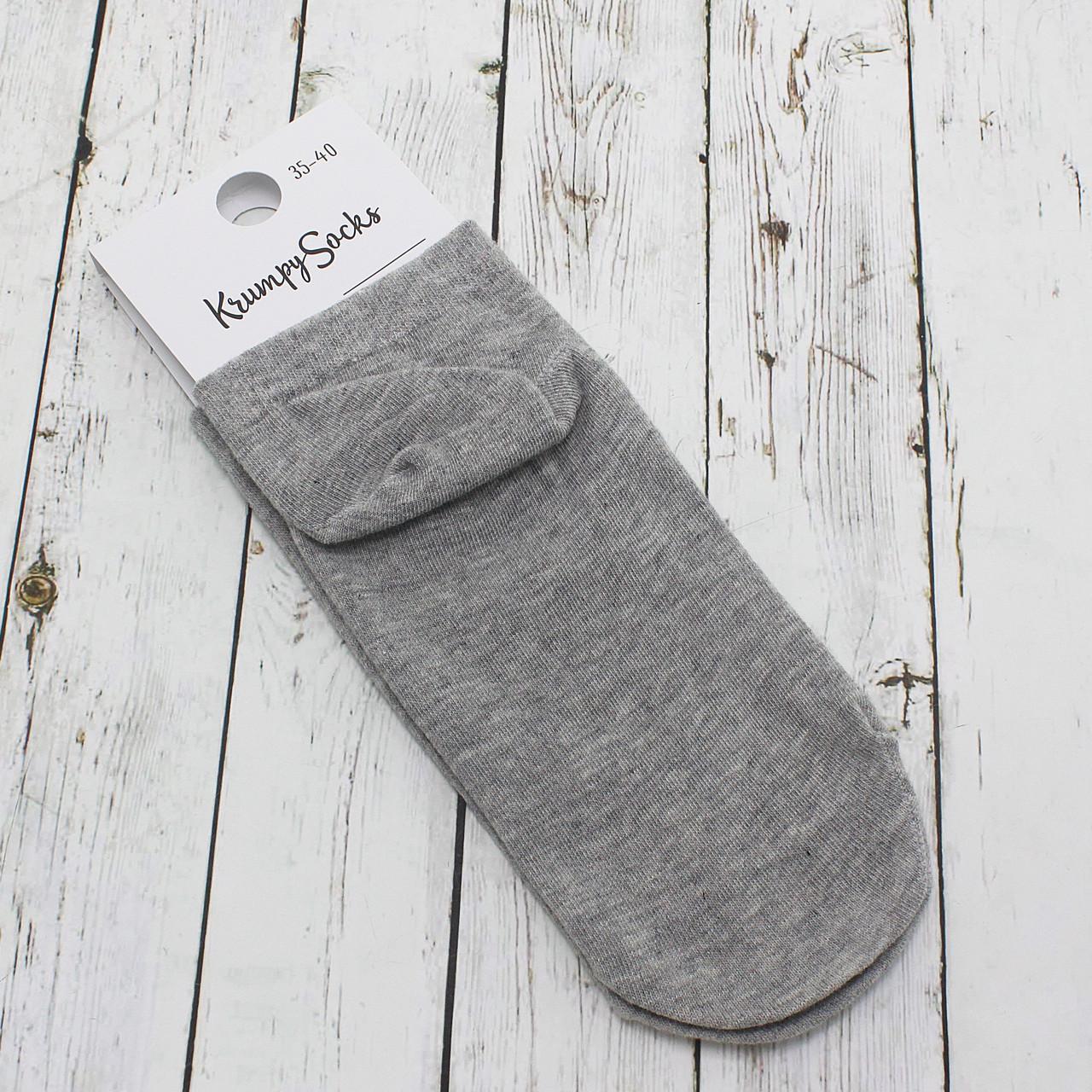 Короткие носки серия