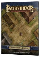 Pathfinder. Игровое поле Деревня