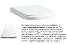 Съемное сиденье с крышкой Laufen LB3 classic, SoftClose, с системой плавного закрывания, антибактериальное покрытие 8.9568.1.300.000.1