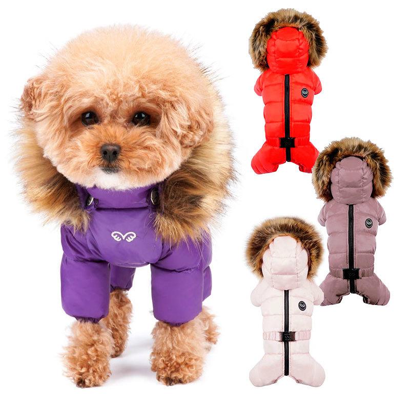 комбинезоны для собак с молнией на спине
