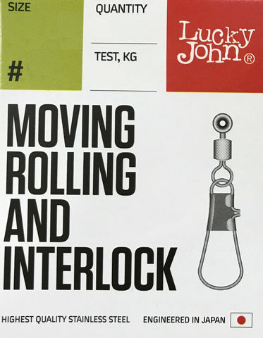 Вертлюги c застеж. MOVING ROLLING AND INTERLOCK 01S, 10 кг., 7шт.