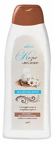 Белита Кефирно-молочный уход Шампунь-крем с натуральным кондиционером