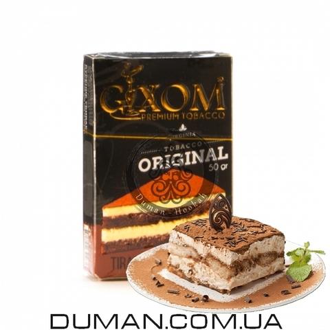 Табак Gixom Tiramisu (Гиксом Тирамису)