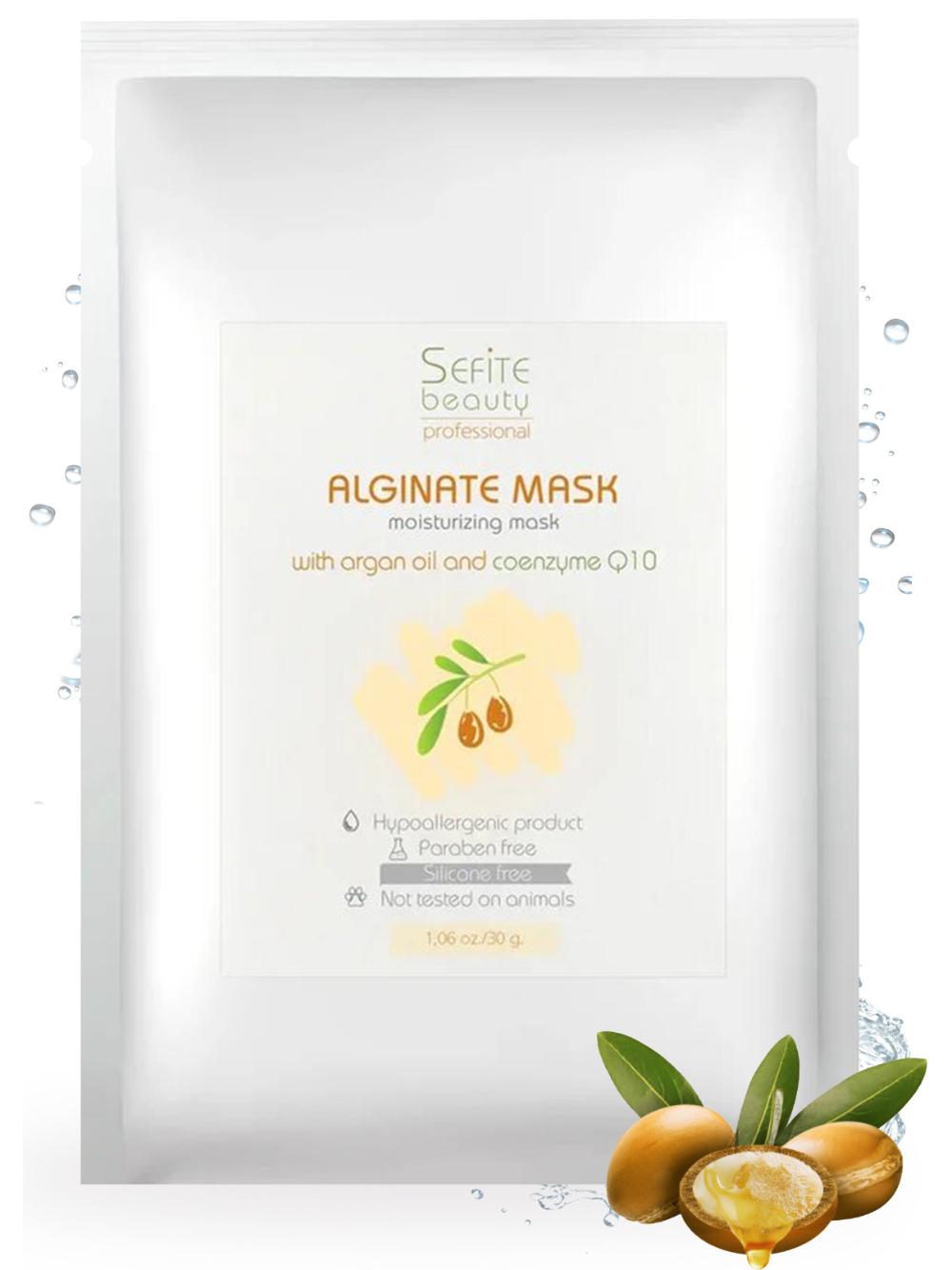 Увлажняющая альгинатная маска с маслом арганы и коэнзимом Q10, 30гр.