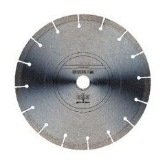 Алмазный диск Heller EcoCut 230мм