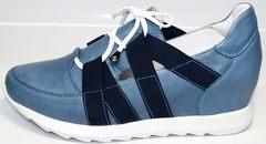 Кроссовки повседневные женские Ledy West 1484 115 Blue.