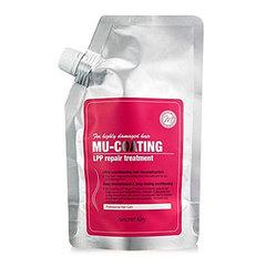 Secret Key Mu-Coating LPP Repair Treatment - Бальзам для укрепления и ламинирования волос