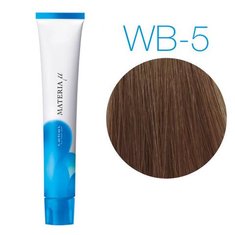 Lebel Materia Lifer WB-5 (светлый шатен тёплый) - Тонирующая краска для волос
