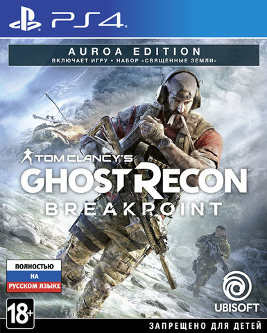 PS4 Tom Clancy's Ghost Recon: Breakpoint - Auroa Edition (русская версия)