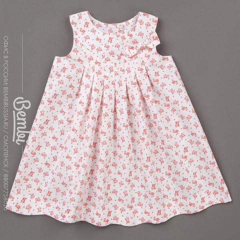 ПЛ111 Платья для девочки