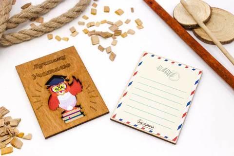 Деревянная открытка - Учителю, сова