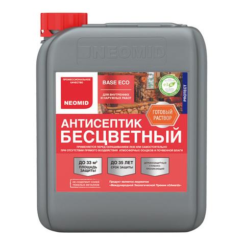 Neomid Base Eco бесцветный антисептик