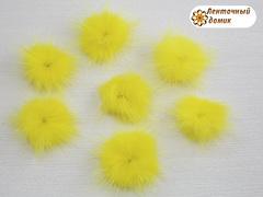 Помпоны норковые желтые