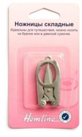 Ножницы складные
