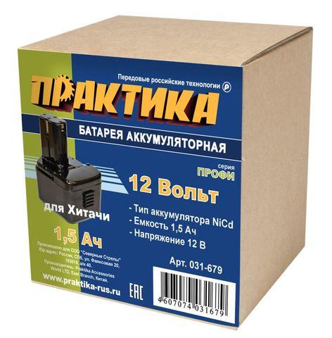 Аккумулятор ПРАКТИКА 12 В 1,5Ач  для HITACHI 031-679