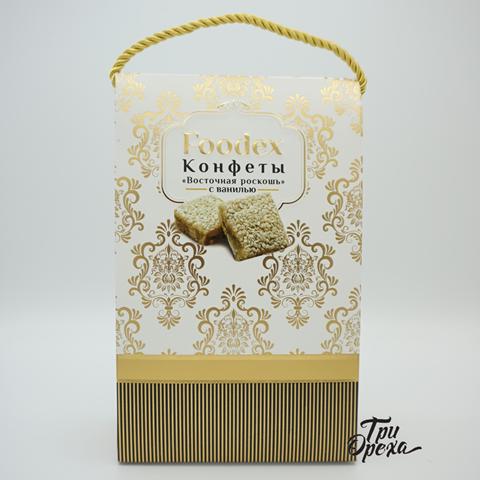 Конфеты восточная роскошь с ванилью Foodex, 250 гр