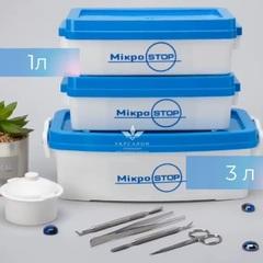 Контейнер для стерилизации инструментов Микростоп
