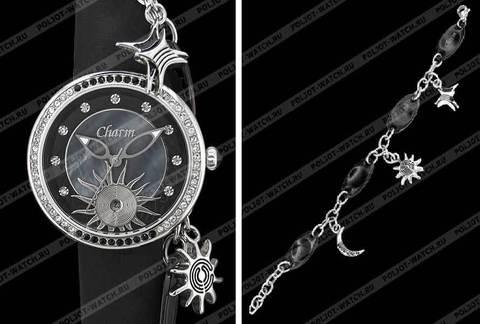 """Купить Наручные часы Полет """"Charm"""" 0740211 по доступной цене"""