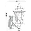 Светильник садово-парковый, 60W 230V E27 черное золото, PL160 (Feron)