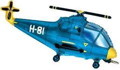 F Мини фигура Вертолёт (синий) / Helicopter (14