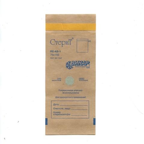 Пакеты из крафт-бумаги самоклеящиеся с индикатором 115*245 мм