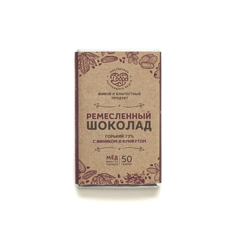 Шоколад горький на меду, с фиником и кунжутом, 72% какао, 50 г