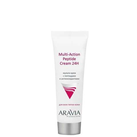 ARAVIA Professional Мульти-крем с пептидами и антиоксидантным комплексом для лица Multi-Action Peptide Cream, 50 мл/15              НОВИНКА